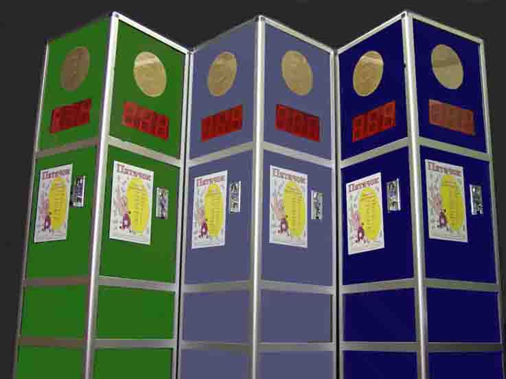 Играть в игровые автоматы столбики пятирублёвые монеты скачать игровые автоматы kart blansh